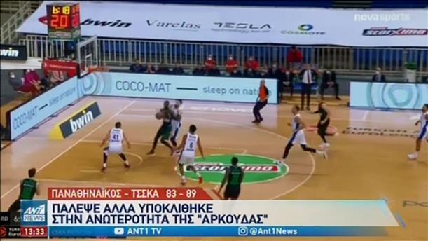 Euroleague: ο Παναθηναϊκός υποτάχθηκε στην ΤΣΣΚΑ Μόσχας