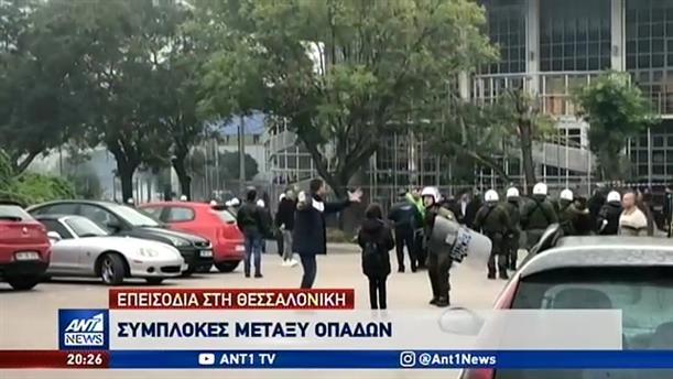 Συμπλοκές μεταξύ οπαδών στην Θεσσαλονίκη