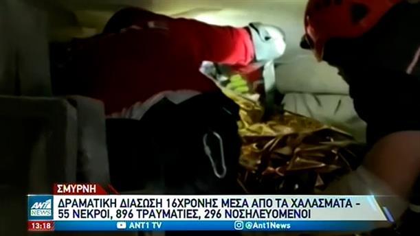 Τουρκία - Σεισμός: Δραματική αύξηση του αριθμού των νεκρών