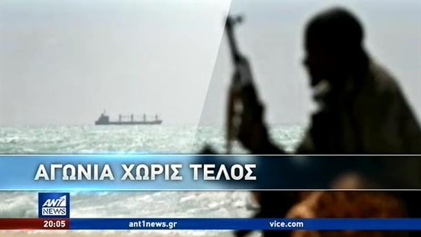 Μόνο στον ΑΝΤ1: Δραματικές ώρες για τους Έλληνες ναυτικούς στο Τζιμπουτί