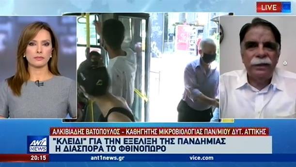 Βατόπουλος στον ΑΝΤ1: Ανησυχούμε για την έξαρση κρουσμάτων σε κλειστές δομές