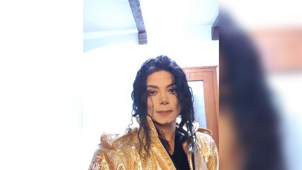 Σάλος με σωσία του Μάικλ Τζάκσον: γιατί του ζητούν τεστ DNA