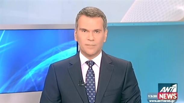 ANT1 News 14-12-2015 στις 13:00