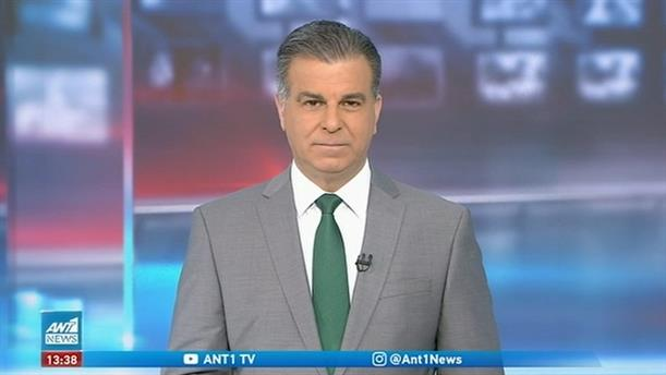 ANT1 NEWS 24/02/2021 ΣΤΙΣ 13:00