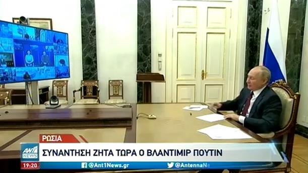 Συνάντηση με τον Μπάιντεν ζήτησε ο Πούτιν