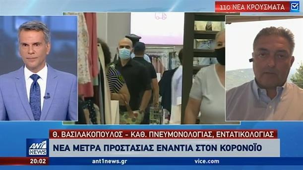 Βασιλακόπουλος στον ΑΝΤ1: Το πρόβλημα είναι ότι δεν εφαρμόζονται τα μέτρα