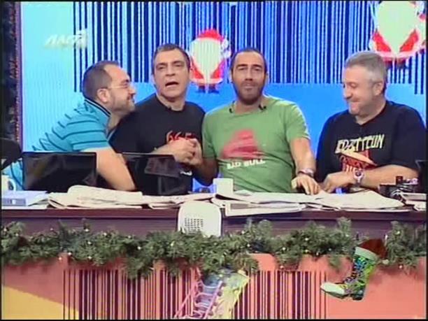 Ράδιο Αρβύλα 09-12-2009