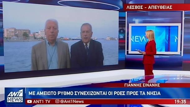 Μουτζούρης στον ΑΝΤ1: Να αδειάσουν τα νησιά του Βορείου Αιγαίου από τους πρόσφυγες
