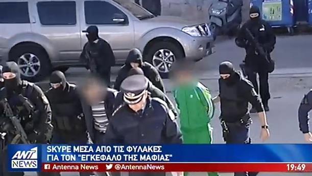 Σάλος από τις τηλεοπτικές συνεντεύξεις του αλβανού μαφιόζου μέσα από τον Κορυδαλλό