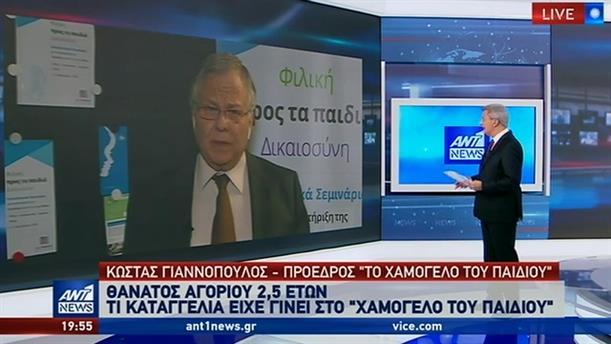 Ο Κώστας Γιαννόπουλος στον ΑΝΤ1 για την τραγωδία με το 2,5 ετών αγοράκι