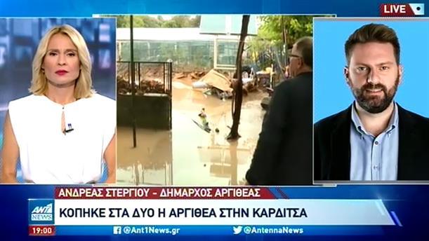 """""""Ιανός"""" - Δήμαρχος Αργιθέας: Η δραματική έκκληση μέσω του ΑΝΤ1"""