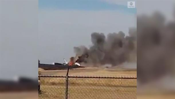 Πυρκαγιά σε μικρό αεροπλάνο στη Βόρεια Καλιφόρνια
