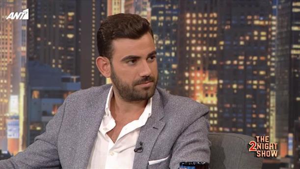 Ο Νίκος Πολυδερόπουλος στο «The 2Night Show»
