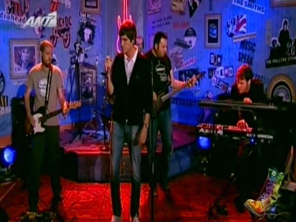 Ράδιο Αρβύλα – Five Star Hotel - 21/05/2012