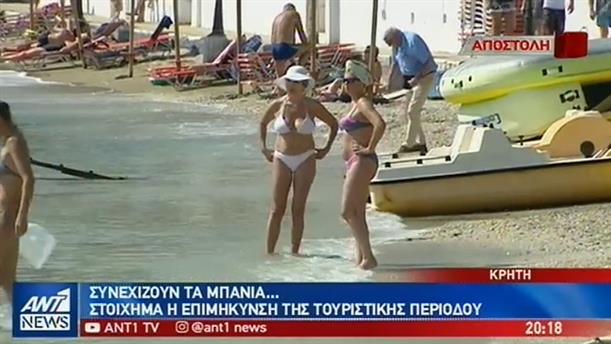Η τουριστική περίοδος συνεχίζεται στην Κρήτη