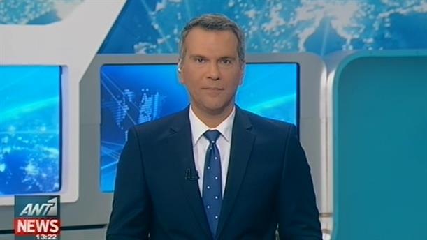 ANT1 News 28-08-2016 στις 13:00