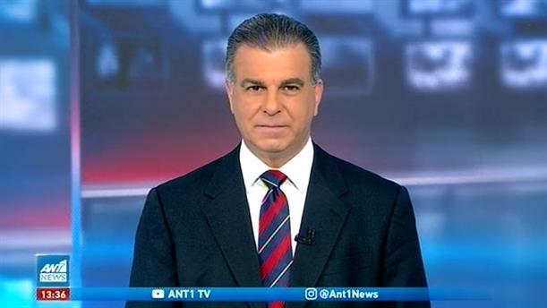 ANT1 NEWS 06-12-2020 ΣΤΙΣ 13:00