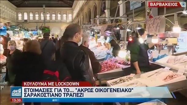 Αυξημένη η κίνηση στην Βαρβάκειο Αγορά
