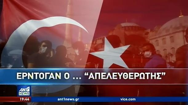 Νέες προκλητικές δηλώσεις Ερντογάν για την Αγία Σοφία