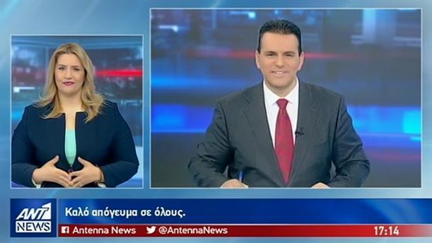 ANT1 NEWS 16-04-2019 ΣΤΗ ΝΟΗΜΑΤΙΚΗ