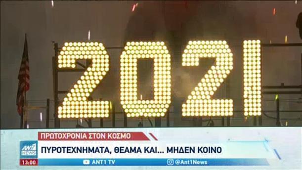 Πρωτοχρονιά στον κόσμο με πυροτεχνήματα και… ελπίδα