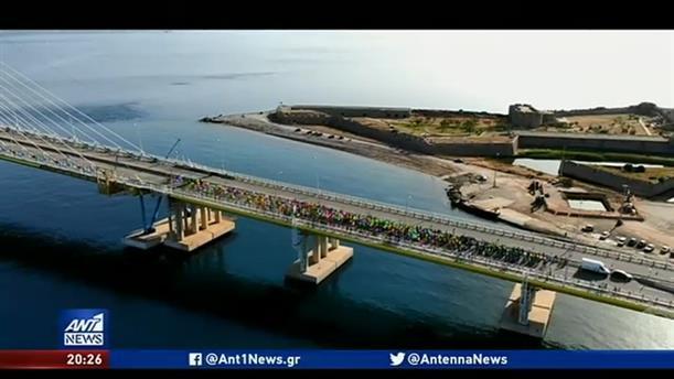 "The Bridge Experience: ""Χτίζει γέφυρες"" για τους μαθητές ακριτικών νησιών"