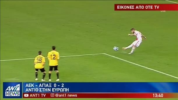 Πέμπτη ήττα για την ΑΕΚ στο Champions League