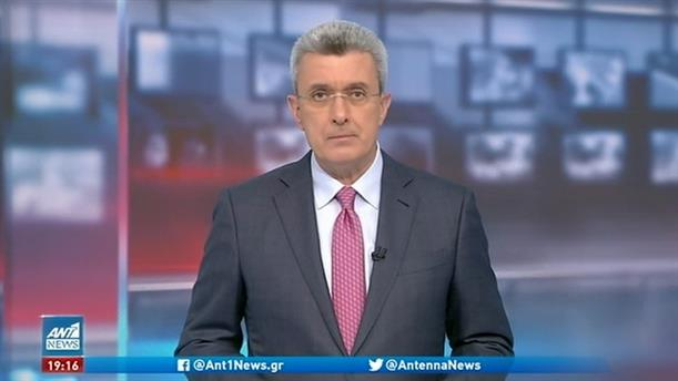 ANT1 NEWS 23-03-2021 ΣΤΙΣ 18:50