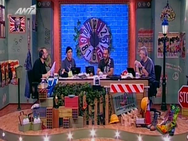 Ράδιο Αρβύλα - 25/01/2012