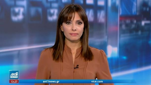 ANT1 NEWS 08-10-2020 ΣΤΙΣ 13:00