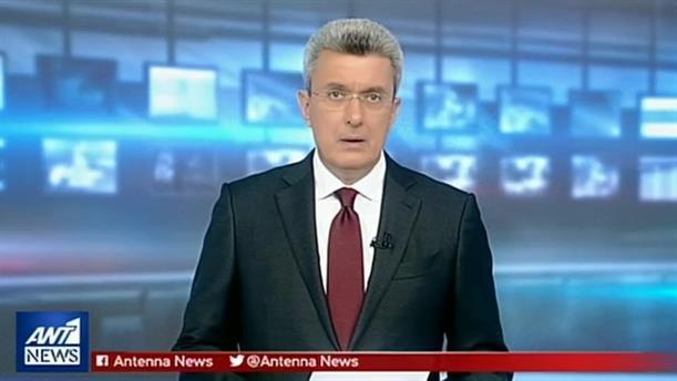 ANT1 NEWS 04-02-2019 ΣΤΙΣ 19:30