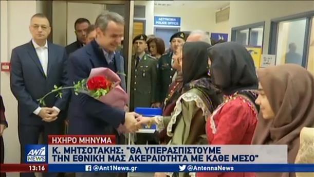 Μητσοτάκης: θα υπερασπιστούμε την εθνική μας ακεραιότητα με κάθε μέσο