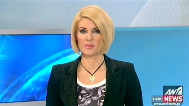 ANT1 News 18-12-2014 στις 13:00