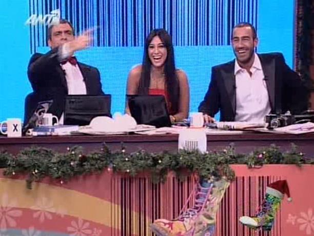 Ράδιο Αρβύλα 01-01-2010