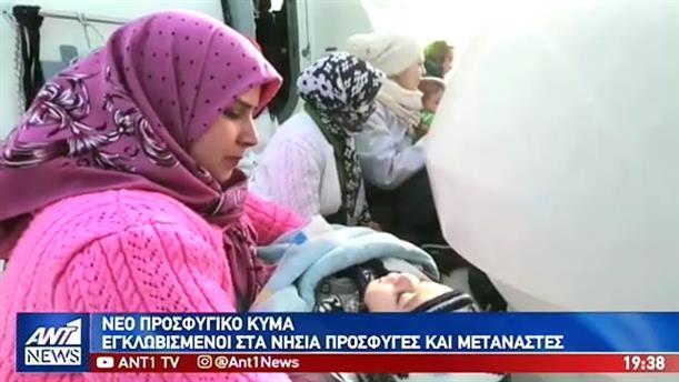 «Εκρηκτική» η κατάσταση στην Μόρια λόγω του υπερπληθυσμού προσφύγων