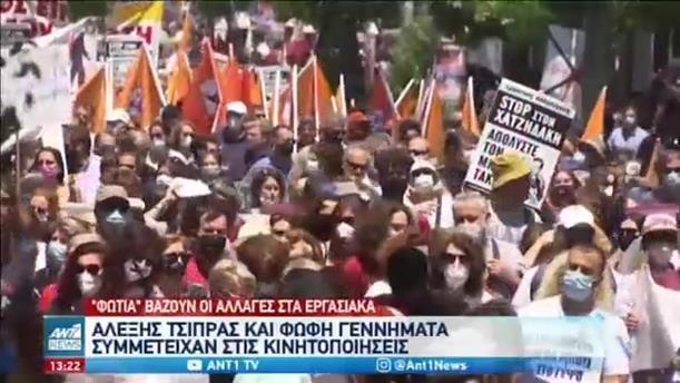 Εργασιακό νομοσχέδιο: μαζικές διαδηλώσεις από εργαζομένους