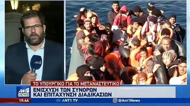 Μαξίμου: διεθνές και όχι μόνο ελληνικό το Προσφυγικό