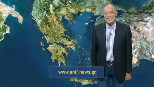 Ο ΚΑΙΡΟΣ ΓΙΑ ΤΟΥΣ ΑΓΡΟΤΕΣ – 30/10/2018