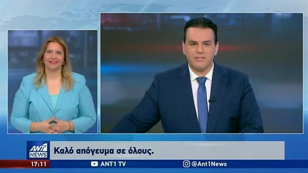 ANT1 NEWS 24-06-2020 ΣΤΗ ΝΟΗΜΑΤΙΚΗ