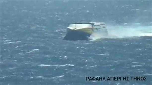 Τήνος: Μάχη με τα κύματα για το «Super Express»