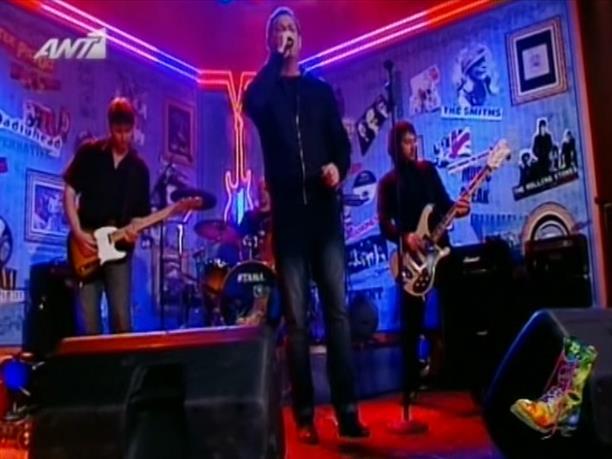 Ράδιο Αρβύλα – Puressence - 19/03/2012