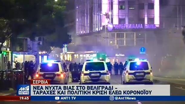 Κορονοϊός: σε έξαρση η πανδημία στα Βαλκάνια