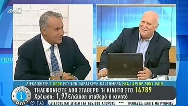 Μάκης Βορίδης - 25/9/2014
