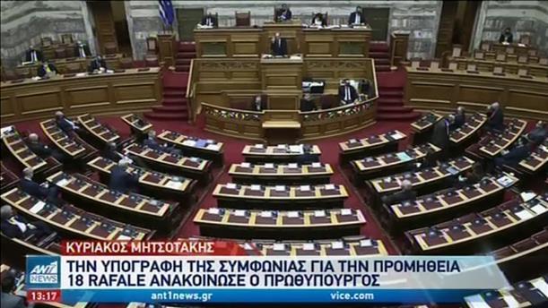 Προϋπολογισμός: Σφοδρή πολιτική κόντρα στη Βουλή