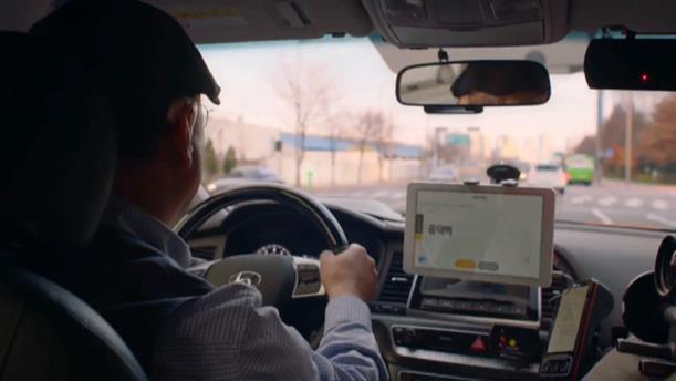 Εφαρμογή επιτρέπει σε κωφούς να οδηγούν ταξί στη Νότιο Κορέα