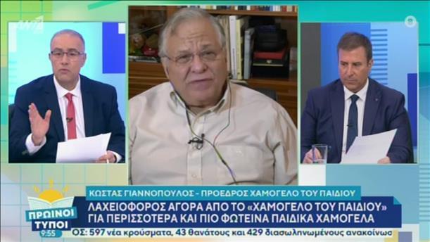 Ο Κώστας Γιαννόπουλος στην εκπομπή «Πρωινοί Τύποι»