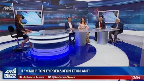 Το debate Κόκκαλη - Φλέσσα - Νικητιάδη – Γραμματικάκη στον ΑΝΤ1