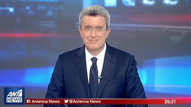 ANT1 NEWS 29-10-2018 ΣΤΙΣ 19:30
