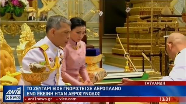 Επίσημη παρουσίαση της αεροσυνοδού που παντρεύτηκε τον βασιλιά της Ταϊλάνδης