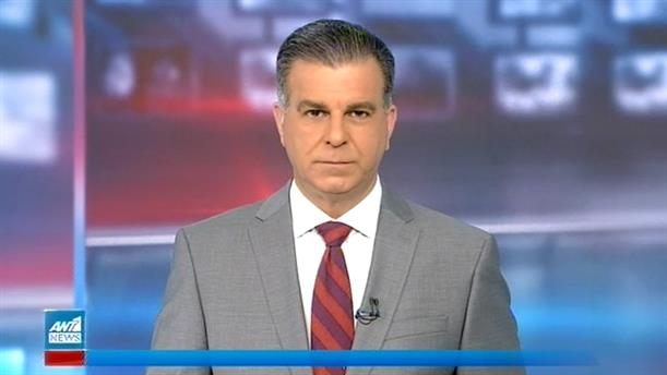 ANT1 NEWS 13-02-2021 ΣΤΙΣ 13:00